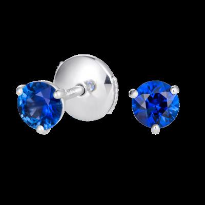 Solitaire Sapphire Stud Earrings